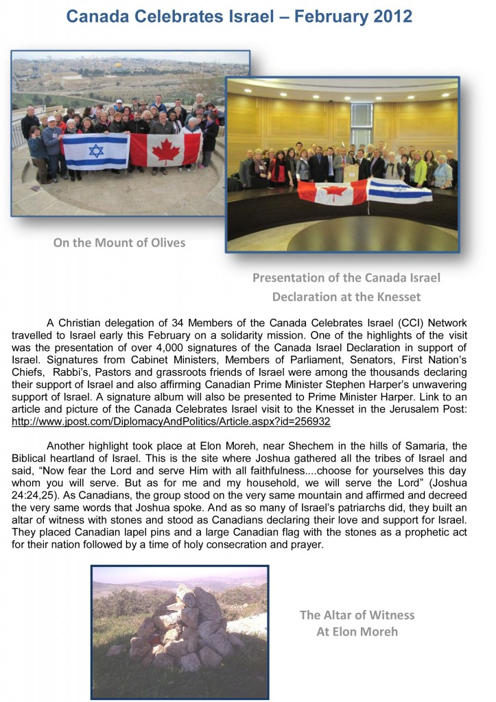 Canada-Celebrates-Israel-February-2012-Tour-Report-1